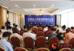 第八届甘肃通渭书画艺术节将于16日—22日举行