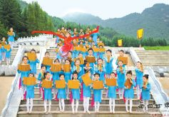 甘肃省定西市挖掘资源优势加快发展