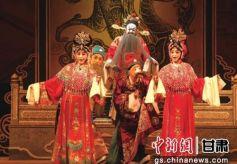 陇剧优秀剧目系列展演将于20日金城兰州启幕