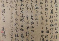 2018年第八届甘肃通渭书画文化艺术节将于16日至22日举办