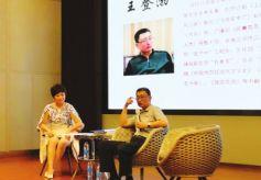 甘肃省文联副主席王登渤做客《金城讲堂》畅谈陇原文化