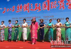 甘肃通渭旗袍秀传统文化