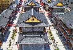 甘肃省第十四届运动会16日在临夏举办