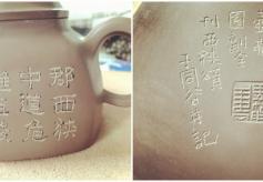 """""""就壶堂""""紫砂的甘肃文化之行"""
