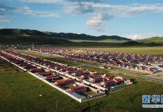 甘南藏族自治州碌曲县尕海镇尕秀村的景秀村貌