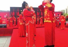 甘肃省平凉市崆峒区婚嫁文化节开幕