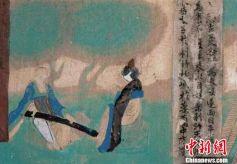 """敦煌壁画和遗书文献中关于古代""""七夕""""的传统民俗活动和故事"""