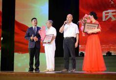 """宝石花集团庆祝首届""""中国医师节""""表彰大会在兰州举行"""