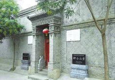甘肃兰州百年老宅柳合山