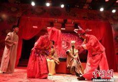 甘肃崆峒大型实景剧《忆画崆峒》还原古代陇东传统婚礼