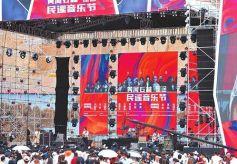 第二届甘肃白银黄河风情文化旅游节精彩剪影