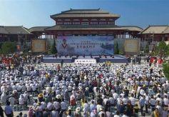2018《针灸甲乙经》学术思想传承国际研讨会在甘肃灵台县举办