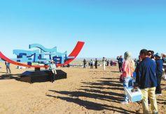 2018首届中国·民勤沙漠雕塑国际创作营开幕