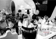 甘肃科技馆让中小学生在受科技魅力