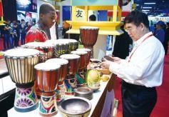 第五届丝绸之路国际生态产业博览会1日在甘肃省张掖开幕