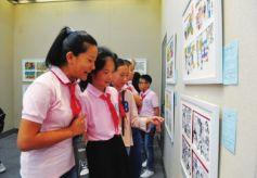 全国少年儿童图文创作大赛优秀作品展开幕在兰州开幕