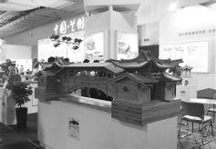 第八届兰州文化旅游博览会在甘肃会展中心开展