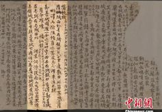 敦煌石窟文献:香甜葡萄见证中西