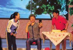 第五届中国剧协小戏小品交流演出在兰揭幕