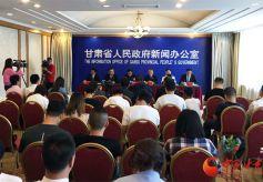甘肅省政法機關優化營商環境 護航經濟社會健康發展