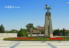 第二届凉州文化论坛将于9月18日至21日在甘肃武威市举行
