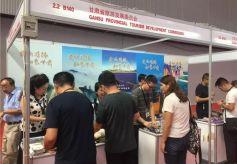 甘肃在2018广东国际旅游博览会展示六张特色旅游牌