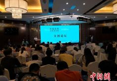 首届敦煌国际设计周在甘肃敦煌启幕
