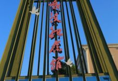兰州战役纪念馆被评为游客喜爱的兰州十大精品旅游路线景点