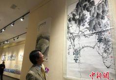 首届甘肃中韩书画艺术交流活动在兰州举行