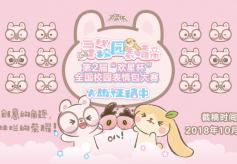 """甘肃旅游(天津)宣传推介活动在津门掀起""""交响丝路、如意甘肃""""热潮"""