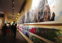 第五届中韩书画艺术交流活动隆重举行