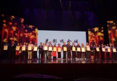 兰州市纪念改革开放40周年书法摄影活动在甘肃大剧院举行颁奖典礼