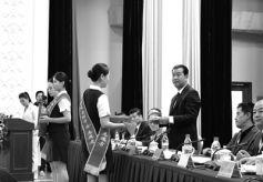 甘肃省易经学会第四届会员代表大会暨理事会换届大会隆重召开