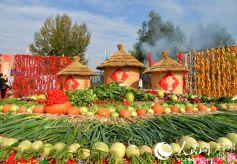 """兰州市首届""""中国农民丰收节""""主会场庆祝活动展示58种农产品"""