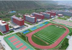 甘肅中醫藥大學建校40周年發展紀實