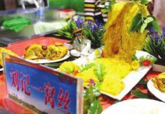 文博会献礼200余种美味佳肴 特色风味小吃受欢迎