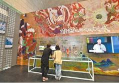 """第三届敦煌文博会""""解码敦煌——互联网+丝路文化探秘展""""开展"""
