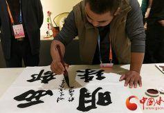 甘肃省残疾人文化创意作品主题展走进第三届敦煌文博会