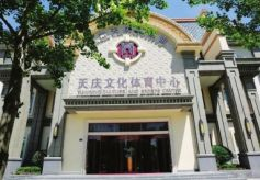 """天庆博物馆物华天宝从彩陶艺珍到赵孟頫""""心经"""""""
