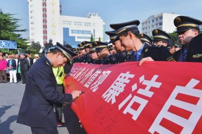 城管执法人员在廉洁自律横幅上签名