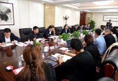 甘肃省旅发委与腾讯公司座谈 对接旅游产业合作