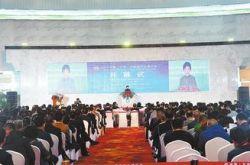 2018中国(甘肃)中医药产业博览会在陇西县隆重开幕