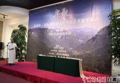 乐观·唐宋茶文化书法艺术展在甘肃艺术馆开展