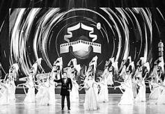 第五届丝绸之路国际电影节 文化与审美的互鉴