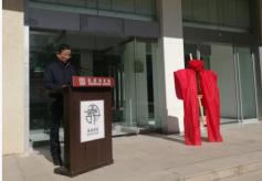 中国华侨国际文化交流基地——敦煌莫高窟揭牌仪式举行