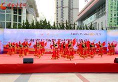 甘肃省广场舞集中展演活动在兰州市举行