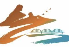 兰州黄河风情线大景区旅游形象标志启用
