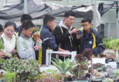 红古新型产业发展研学旅行活动在红古举行