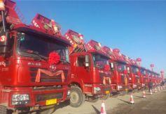 甘肃省武威市雷台景区文化旅游综合体PPP项目开工仪式在凉州区举行