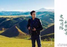 甘肃省文化和旅游厅向亿万农民发出邀请函:丰收了,游甘肃!